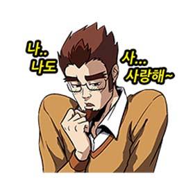 สติ๊กเกอร์ไลน์ชุด Naver Appstore: Webtoon Special