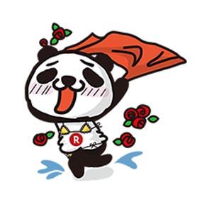 สติ๊กเกอร์ไลน์ชุด Rakuten Lucky Panda - Your life