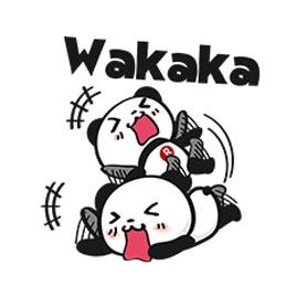 สติ๊กเกอร์ไลน์ชุด Happy Panda 2nd Season