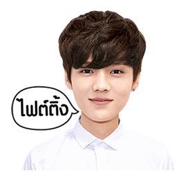 สติ๊กเกอร์ไลน์ชุด EXO LUHAN Special