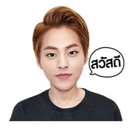 สติ๊กเกอร์ไลน์ชุด EXO XIUMIN Special
