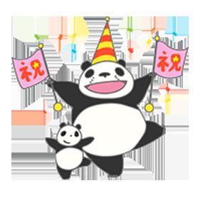 สติ๊กเกอร์ไลน์ชุด Panda! Go, Panda!