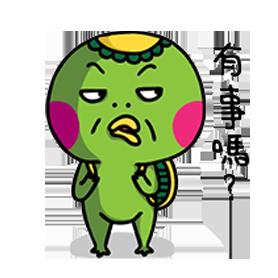 สติ๊กเกอร์ไลน์ชุด Fun 123 x Kawataro & Birdie