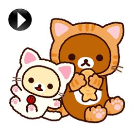 สติ๊กเกอร์ไลน์ชุด Rilakkuma Animated Stickers