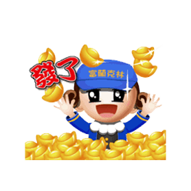 สติ๊กเกอร์ไลน์ชุด Rich Boy Animated Stickers