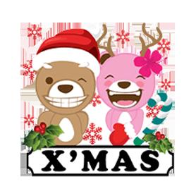 สติ๊กเกอร์ไลน์ชุด Tian Mu Bears
