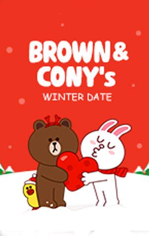 สติ๊กเกอร์ไลน์ชุด ธีมหมีบราวน์&โคนี่ นัดเดตในฤดูหนาว