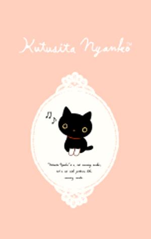 สติ๊กเกอร์ไลน์ชุด ธีม Kutsushita Nyanko