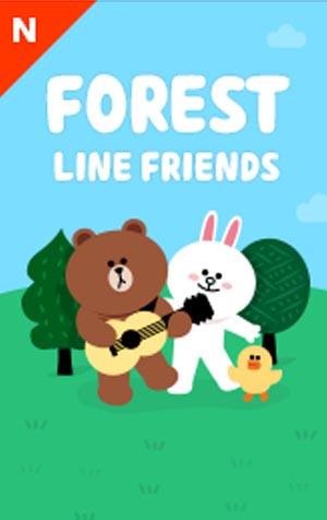 สติ๊กเกอร์ไลน์ชุด ธีม FOREST LINE FRIENDS