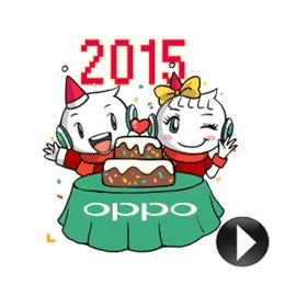 สติ๊กเกอร์ไลน์ชุด N' Opp & Oily - Season's Greetings