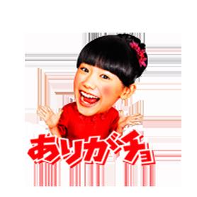 สติ๊กเกอร์ไลน์ชุด C'mon! Kara Mucho Stickers!