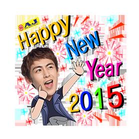 สติ๊กเกอร์ไลน์ชุด Happy New Year by AJ