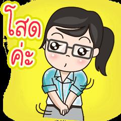 สติ๊กเกอร์ไลน์ชุด เจ๊แว่น (ภาษาไทย)