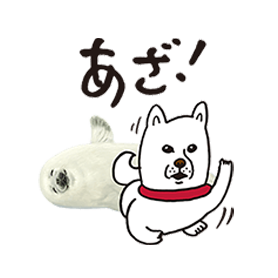 สติ๊กเกอร์ไลน์ชุด Softbank Shirato Family