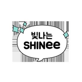 สติ๊กเกอร์ไลน์ชุด SHINee Special (Korea)