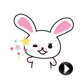 สติ๊กเกอร์ไลน์ชุด สติ๊กเกอร์ดุ๊กดิ๊ก กระต่ายสีขาวโมฟี่