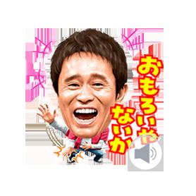 สติ๊กเกอร์ไลน์ชุด สติ๊กเกอร์พูดได้ Yoshimoto ทอล์คโชว์