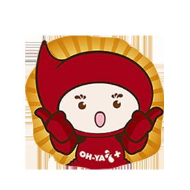 สติ๊กเกอร์ไลน์ชุด Ohya x Ohbow (2015 Happy CNY)