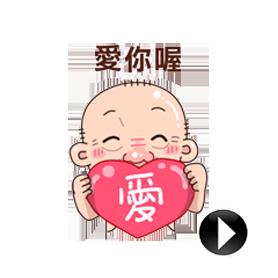 สติ๊กเกอร์ไลน์ชุด Taiwan Agon