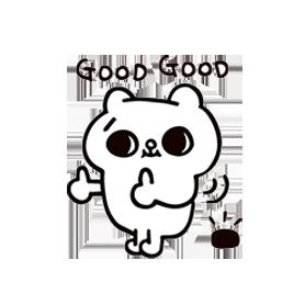 สติ๊กเกอร์ไลน์ชุด SONG SONG MEOW by SECOND