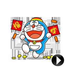 สติ๊กเกอร์ไลน์ชุด Doraemon Animated Stickers