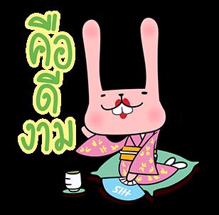 Sticker Uchao คือดีงาม