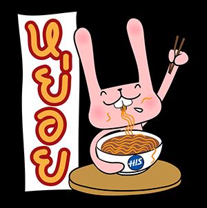 Sticker Uchao : หย่อย