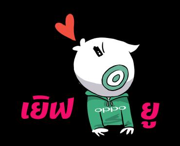 Sticker N Opp & Oily เยิฟยู