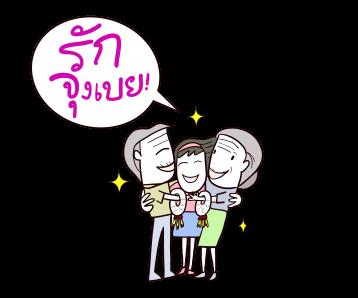 Sticker Twelve Core Values for Thais รักจุงเบย