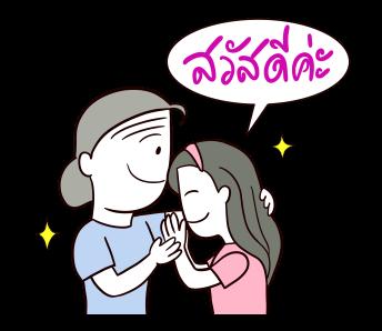 Sticker Twelve Core Values for Thais สวัสดีค่ะ