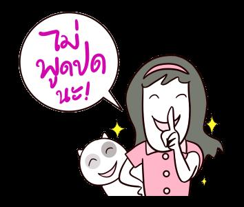 Sticker Twelve Core Values for Thais ไม่พูดปดนะ!