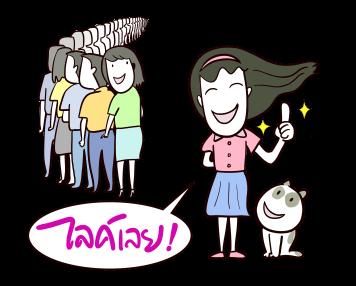Sticker Twelve Core Values for Thais ไลค์เลย