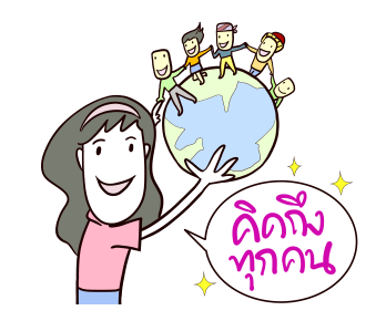 Sticker Twelve Core Values for Thais คิดถึงทุกคน