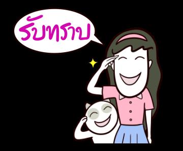 Sticker Twelve Core Values for Thais รับทราบ