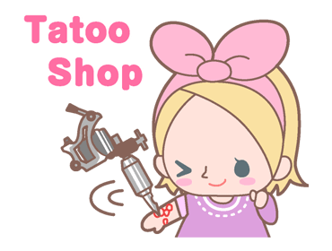 สติกเอร์ไลน์ La Pina Tatoo Shop