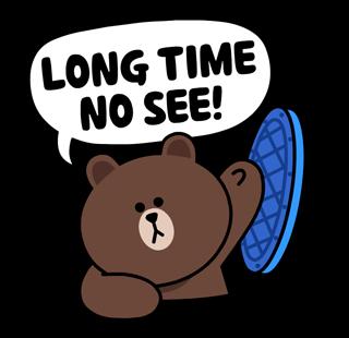 สติกเกอร์ไลน์  LINE characters  Love U Brown ไม่เจอกันตั้งนาน