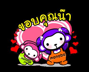 สติกเกอร์ไลน์ Monobo & Monokids ขอบคุณน๊า
