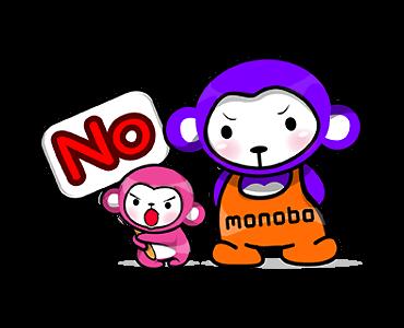สติกเกอร์ไลน์ Monobo & Monokids No
