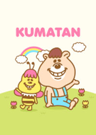 สติ๊กเกอร์ไลน์ชุด KUMATAN