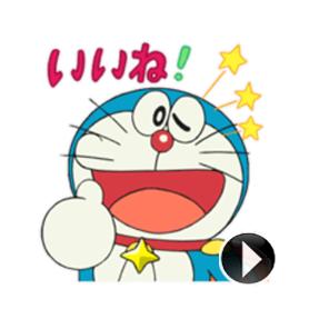 สติ๊กเกอร์ไลน์ชุด Doraemon the Movie 2015