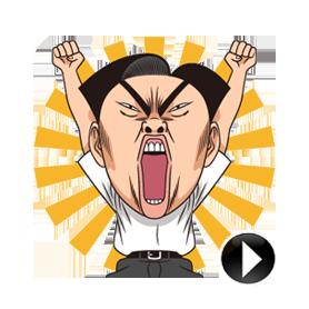 สติ๊กเกอร์ไลน์ชุด Ike! Inachu Takkyu-bu ดุ๊กดิ๊กได้ด้วย