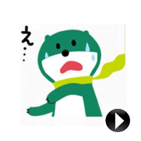 สติ๊กเกอร์ไลน์ชุด SMBC Character Sticker Vol.3