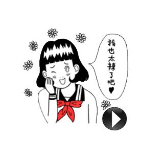 สติ๊กเกอร์ไลน์ชุด Animated Miyako and His Friends.