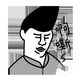 สติ๊กเกอร์ไลน์ชุด Bye-Bye Chu-Chu III - Talking Stickers