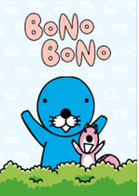 สติ๊กเกอร์ไลน์ชุด BONOBONO
