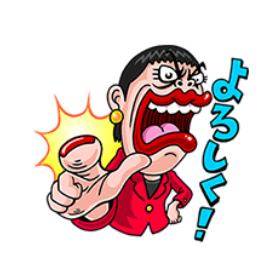 สติ๊กเกอร์ไลน์ชุด Akko ni Omakase!