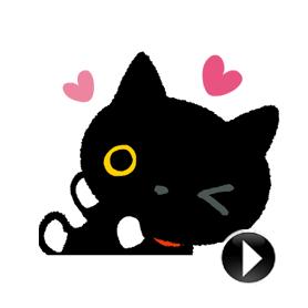 สติ๊กเกอร์ไลน์ชุด วันเหมี๊ยวๆดีๆของ Kutsushita Nyanko