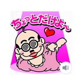 สติ๊กเกอร์ไลน์ชุด Kato-chan สติ๊กเกอร์ พูดได้