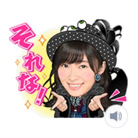 สติ๊กเกอร์ไลน์ชุด AKB48 สติ๊กเกอร์เสียง