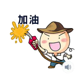 สติ๊กเกอร์ไลน์ชุด Wan Wan Fight!